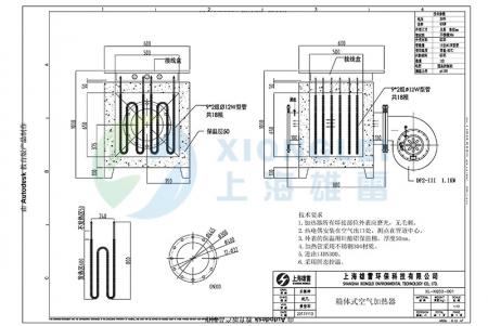 50KW箱体式空气加热器